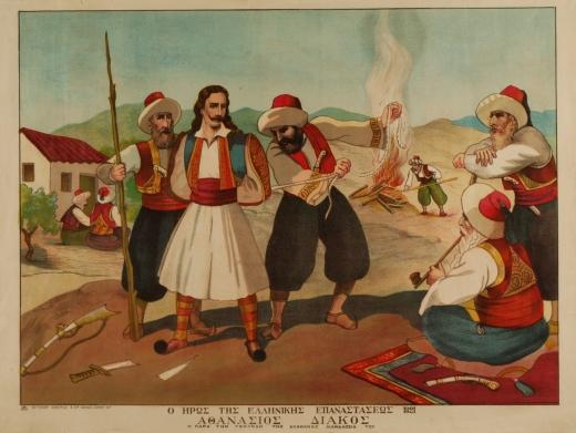 THE HERO OF GREEK REVOLUTION 1821 ATHANASIOS DIAKOS.